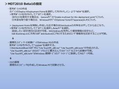 MDT2010_ページ_09