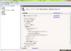 WS2008Backup2