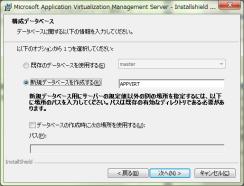 App-VServer9