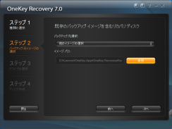 BackUPRecovery4