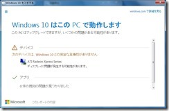 Win10Up10